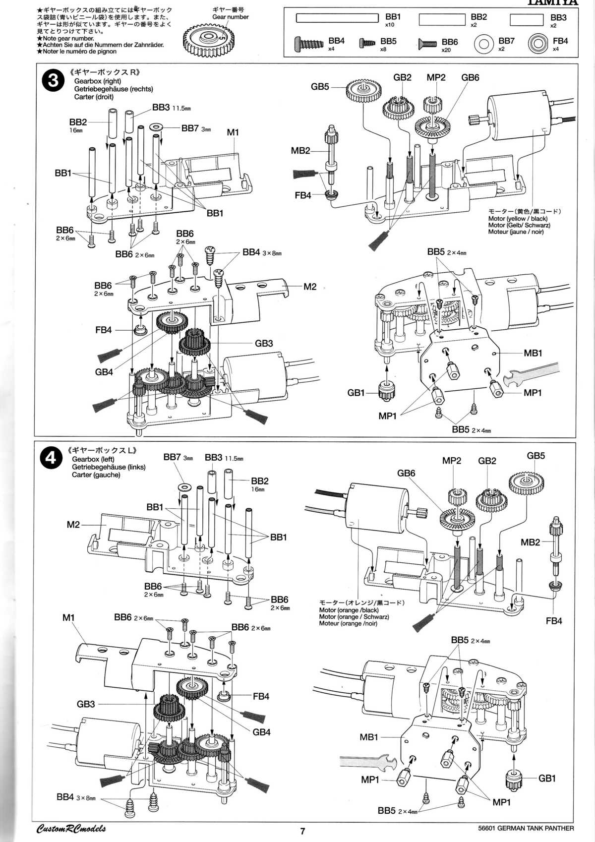 Mercedes Benz Engine Overview Wiring Diagram And Fuse Box Epc Id26 M